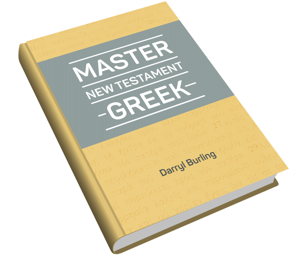 Master the Greek New Testament