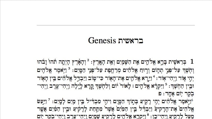 5x8 Regular Font Hebrew